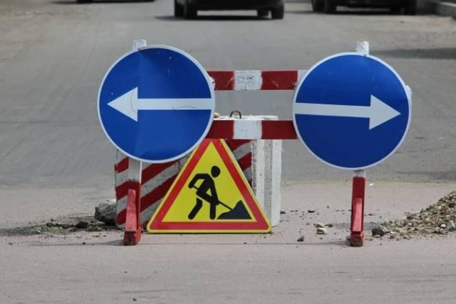 У Тернополі на кількох вулицях перекриватимуть рух транспорту