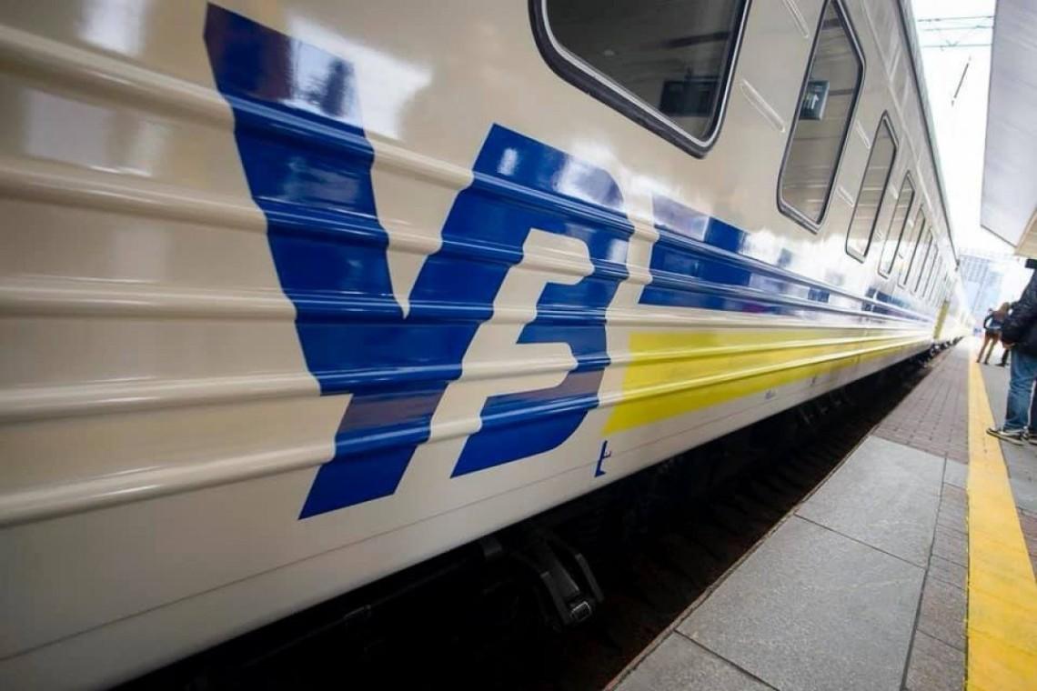 З 21 жовтня в потяги міжобласного сполучення пускатимуть лише пасажирів із сертифікатом або негативним тестом на ковід