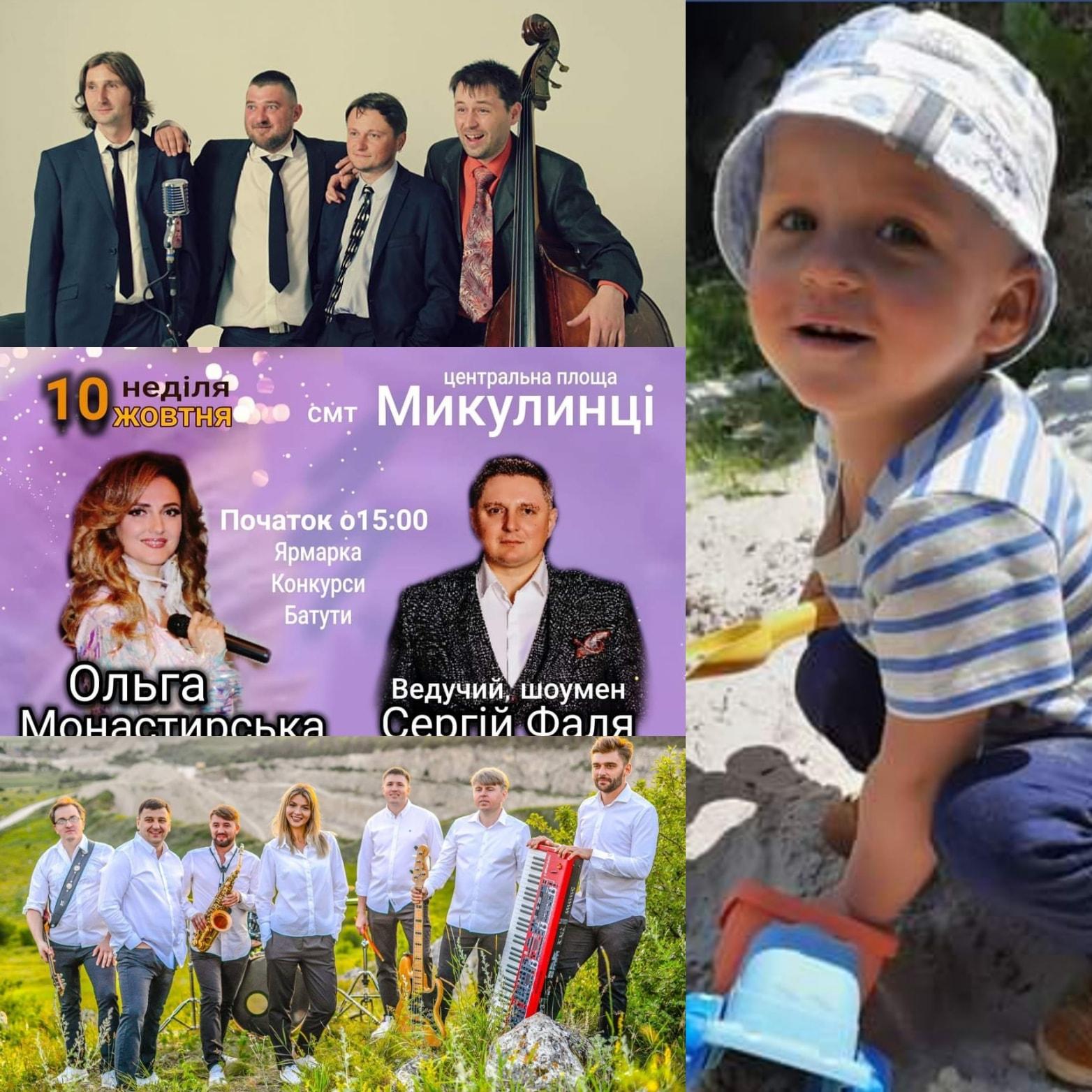 Дитина бореться з пухлиною головного мозку: у Тернополі організовують благодійний концерт для збору коштів