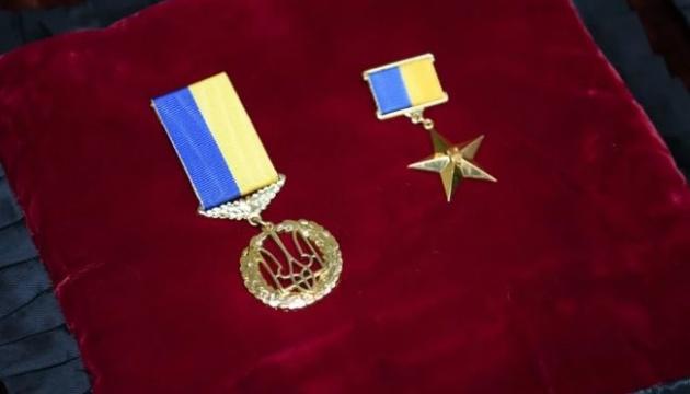 Президент присвоїв військовослужбовцям посмертно звання Герой України