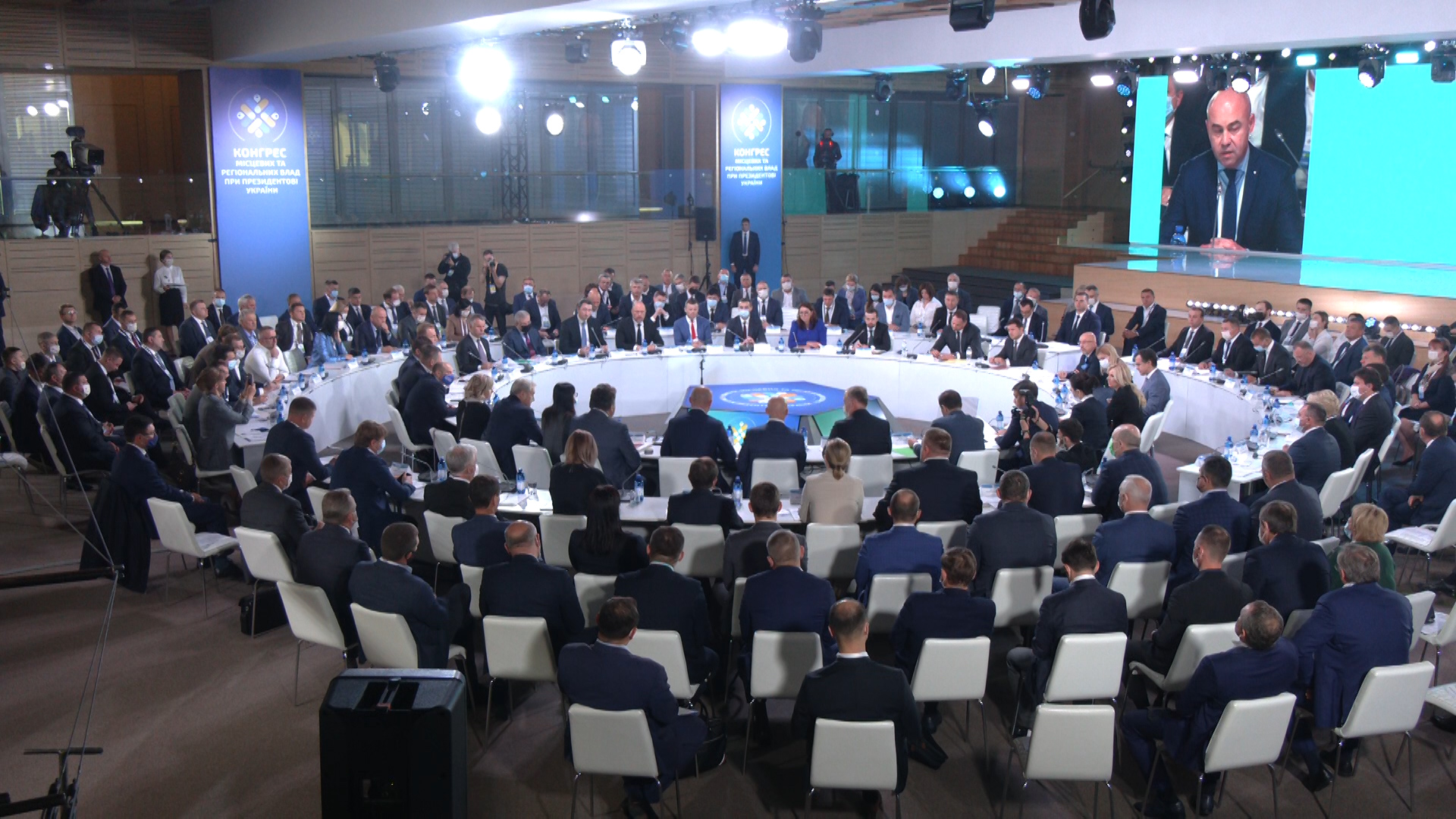 Важливі теми обговорили під час конгресу представники Тернополя та області із центральною владою
