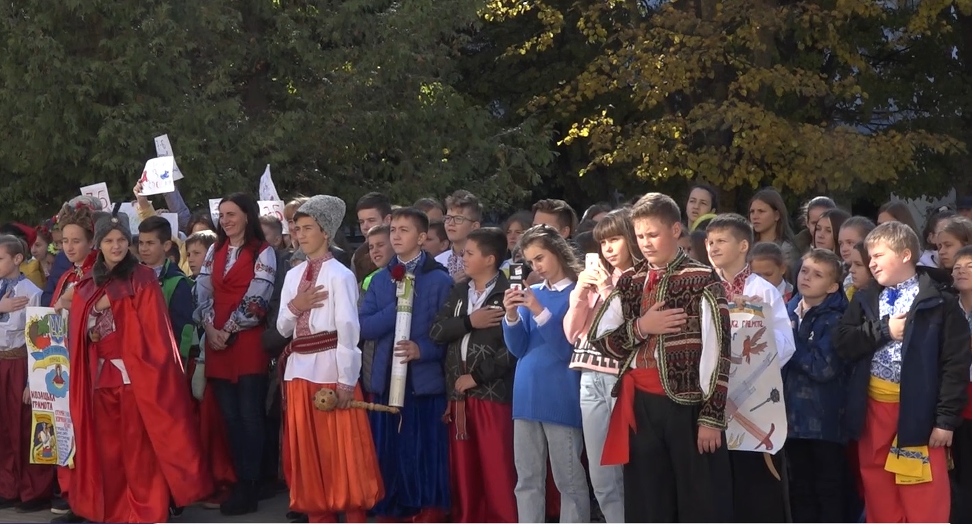 Тернопільські школярі відзначили День захисника України