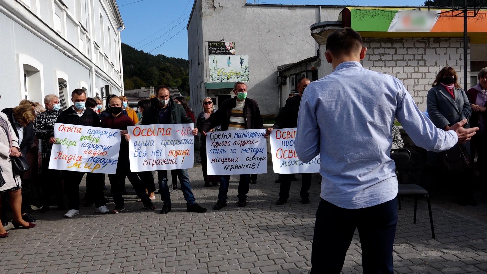 Освітяни Тернопільщини пікетують: їм не виплатили понад три мільйони гривень зарплатні