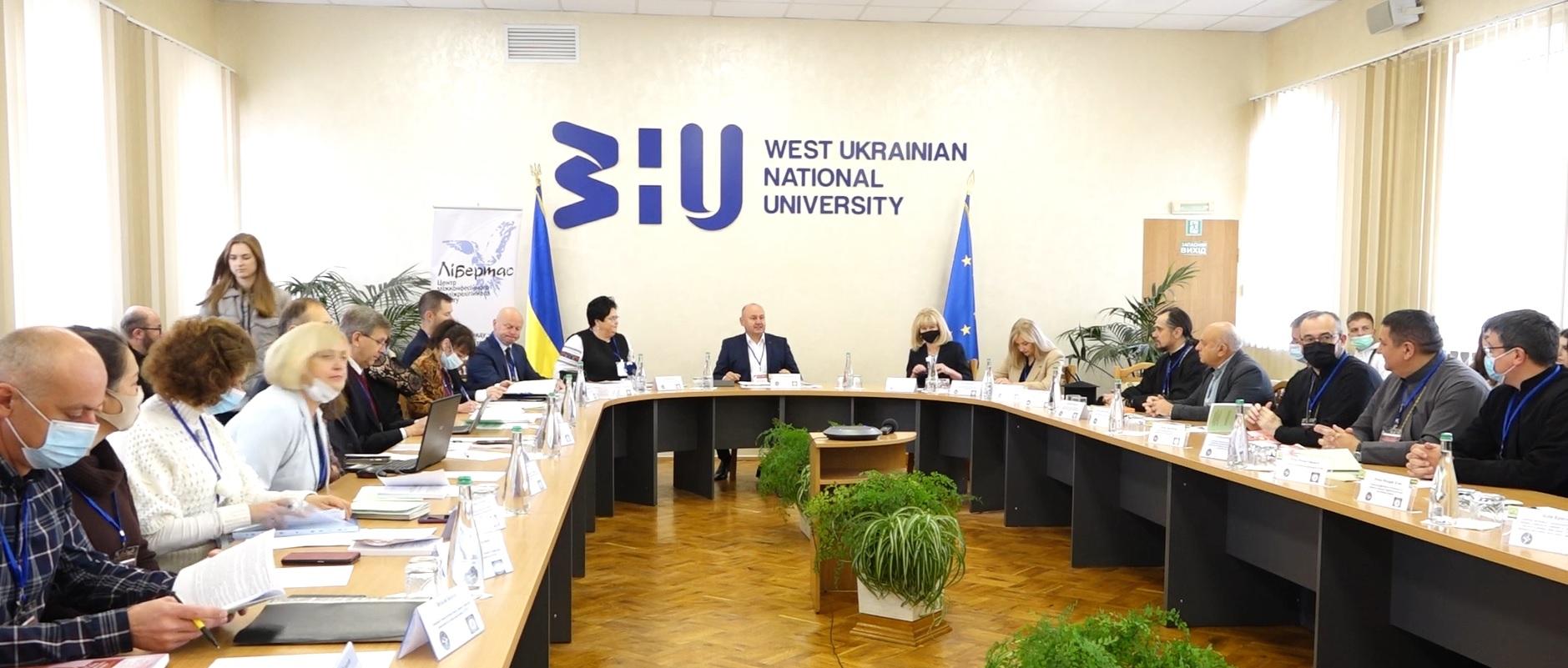 У ЗУНУ провели міжрелігійну конференцію, яка об'єднала науковців із кількох країн